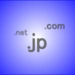 AlmaLinux8:ドメイン設定